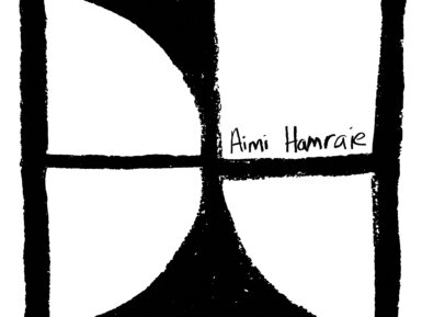 DisTopia logo created in black and white charcoal with the name Aimi Hamraie written in the center.