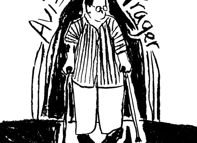 Avi Prager podcast cover. Black and white charcoal drawing of Avi supported by crutches in a standing position wearing a striped shirt and glasses.